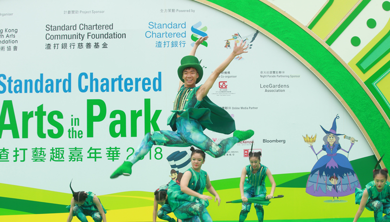 Hong Kong Youth Arts Foundation Standard Chartered Arts In The Park 2019 Auditions For Youth Dancers