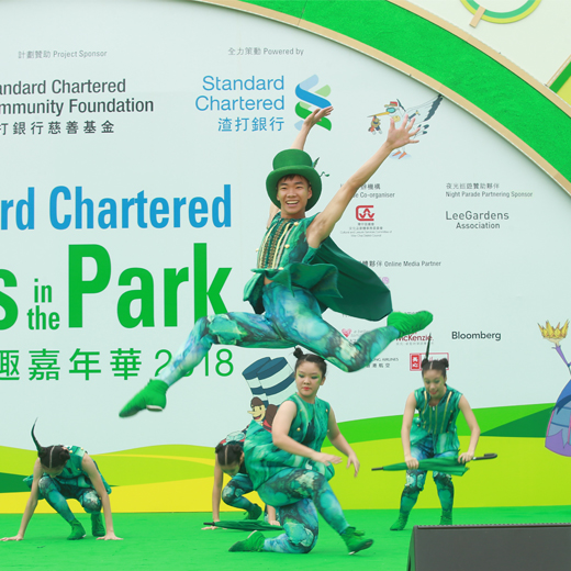Hong Kong Youth Arts Foundation - Standard Chartered Arts in the